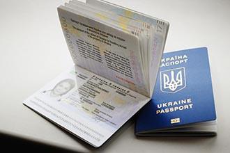 получение загранпаспорта киев