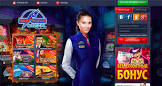Рулетка онлайн в клубе Вулкан Россия